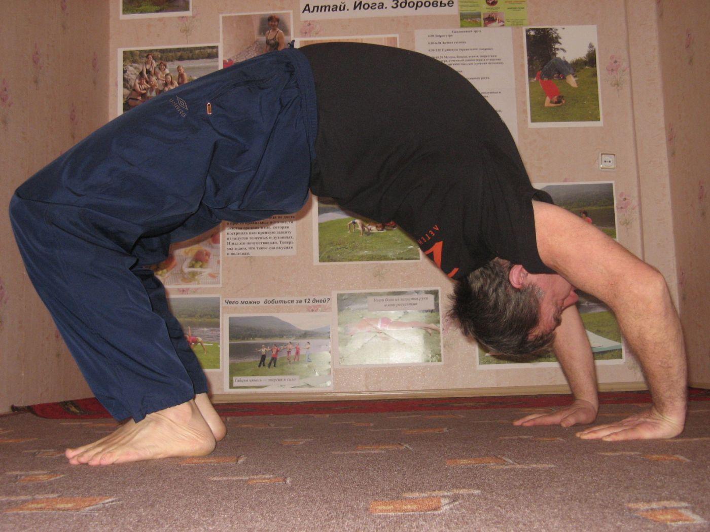 Йога при высоком давлении