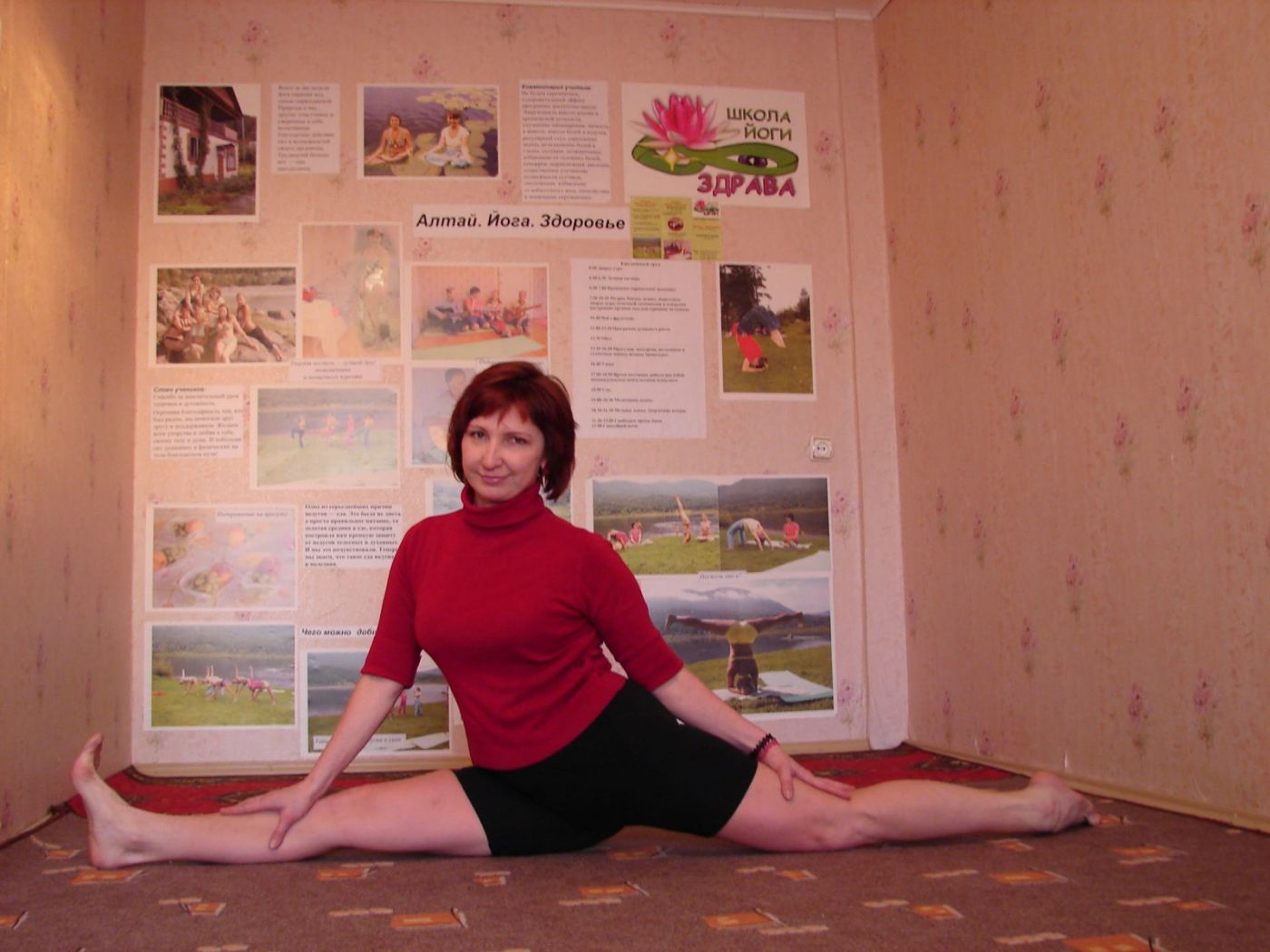 Herniated disk. Complete recovery through yoga